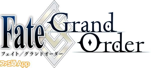 Fate_Grand_order_fix