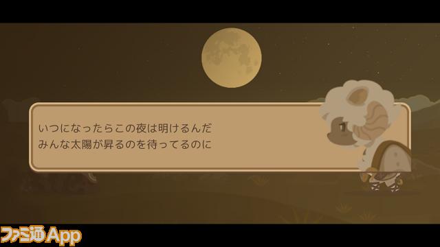 IMG_8377