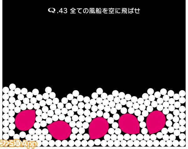 Q_QUA05