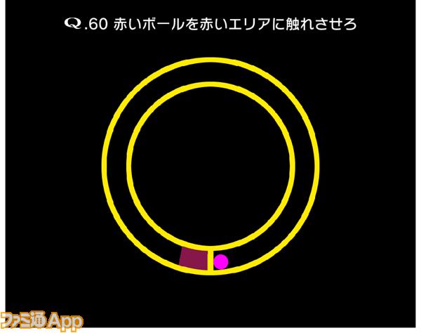 Q_QUA06