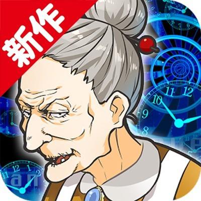 新作アイコン基本フォーマット - コピーのコピー