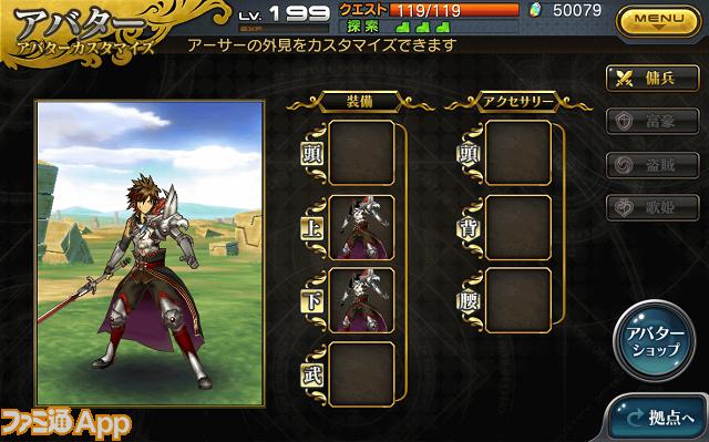 avatar_5