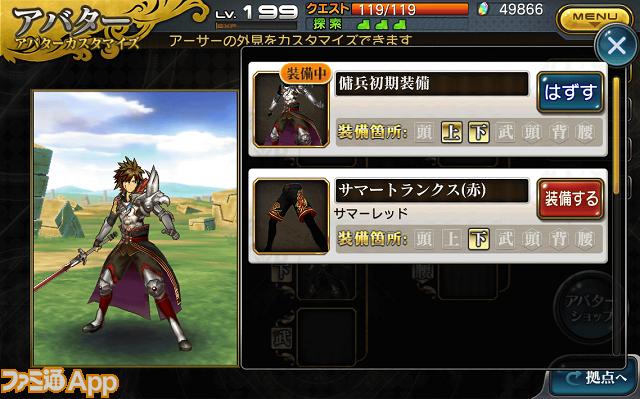avatar_6