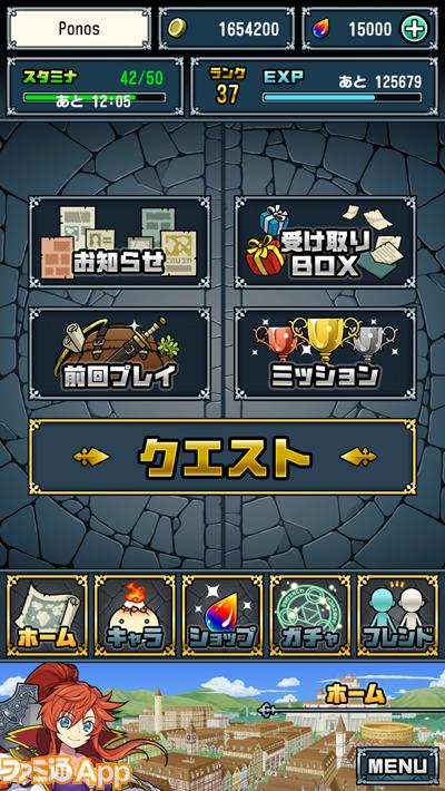 20150821_繧ケ繧ッ繧キ繝ァ01