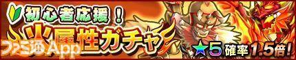 banner_main_01020020