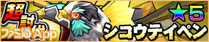 banner_main_13050008