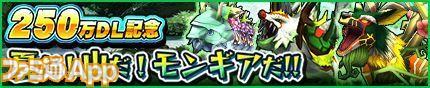 banner_main_13050010