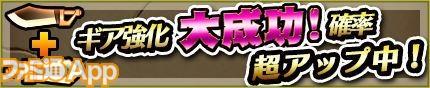 banner_main_99000023