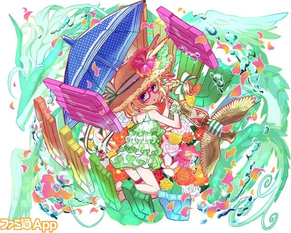 【沈黙の美少女】炎夏型エニード