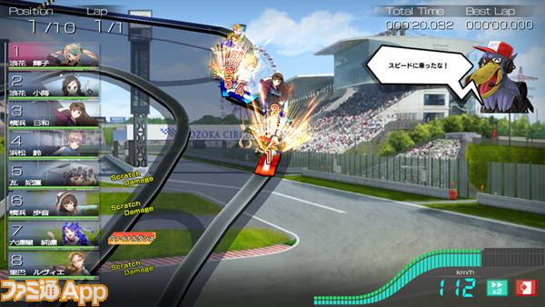 ②レース02