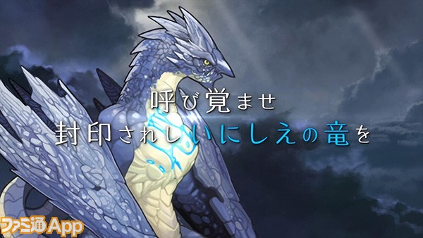 BOF6_第1弾ゲームPV