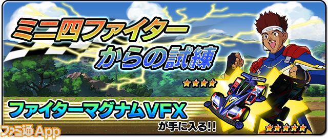 fighter_banner