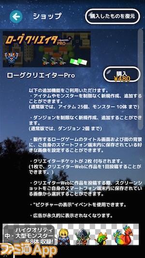 image11_2