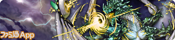 jade_banner