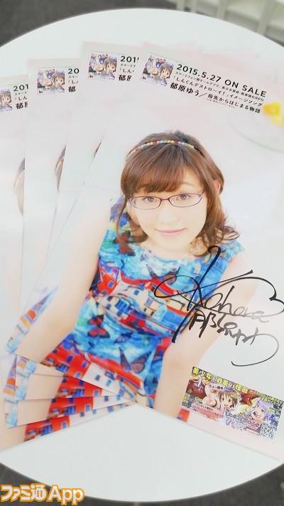 kahara_sign_poster2