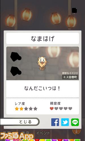 okyaku_l