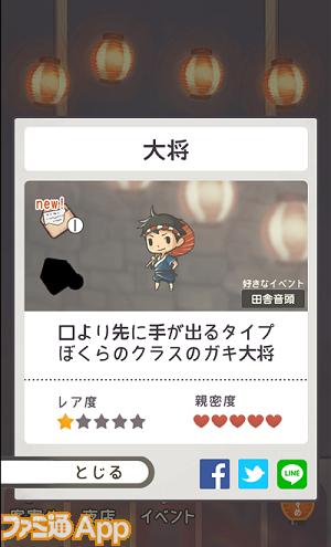 okyaku_taisyo