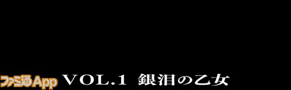 【ニューワールド】ロゴ
