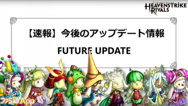 スクリーンショット 2015-09-21 13.52.56