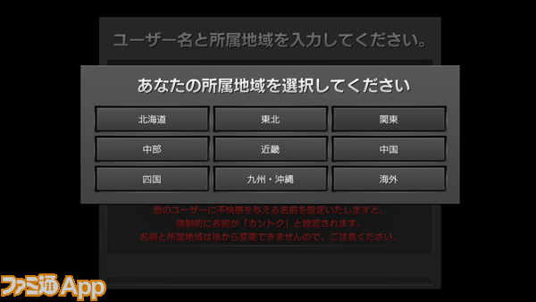 2015-08-21_18h13_32