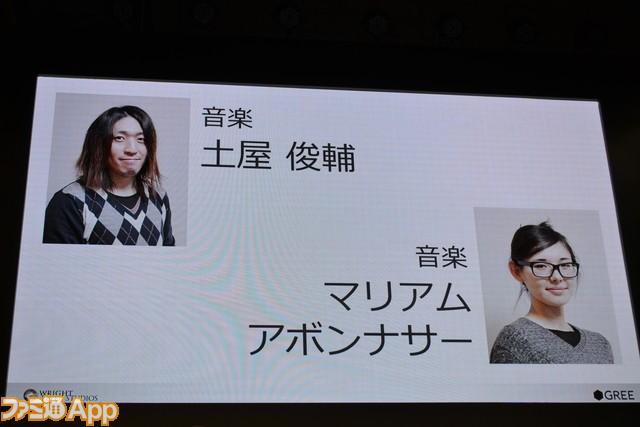 スタッフ_土屋氏&マリアム氏