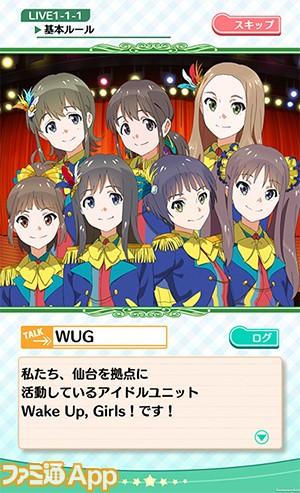Raku_05 のコピー