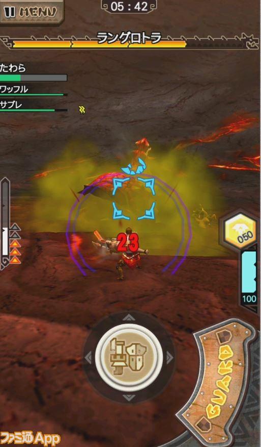戦闘画面7