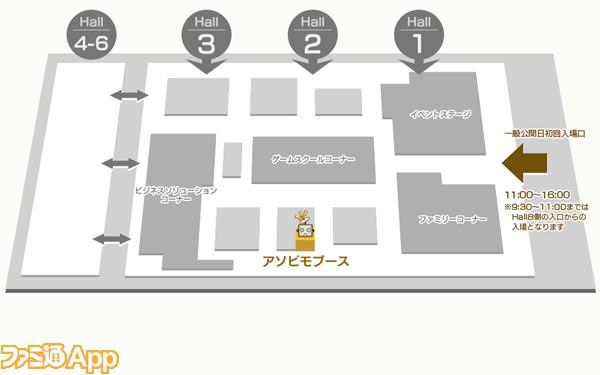 TGS_会場マップ