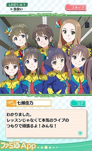 Raku_14 のコピー