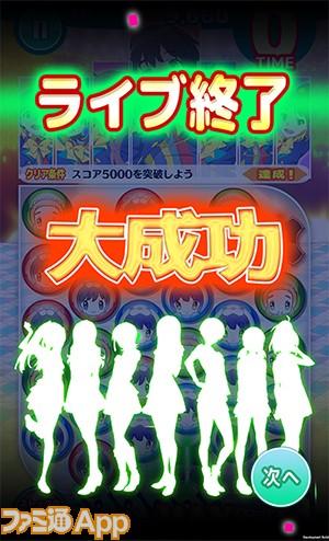 Raku_10 のコピー