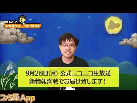 スナップショット 1 (2015-09-19 15-55)