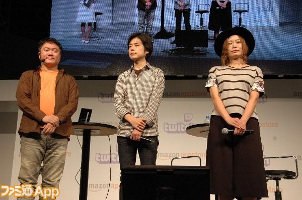 ▲写真左から宮川氏、村上氏、えだ氏