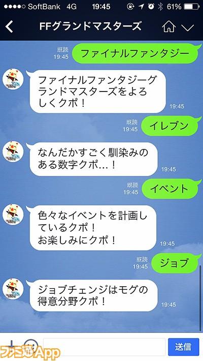 FFGM_0914_07