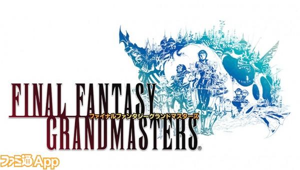 FinalFantasyGrandmastersLogo