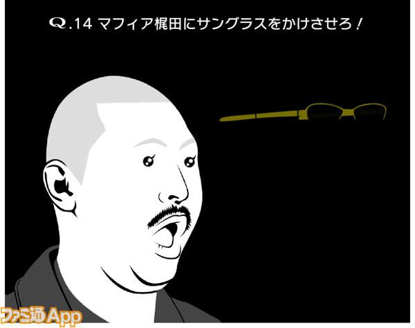 Q_ss06