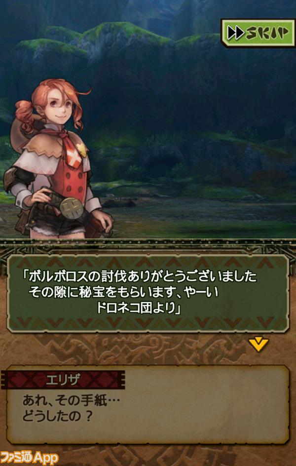 Screenshot_2015-09-03-20-45-52