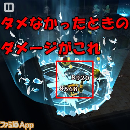 04のコピー