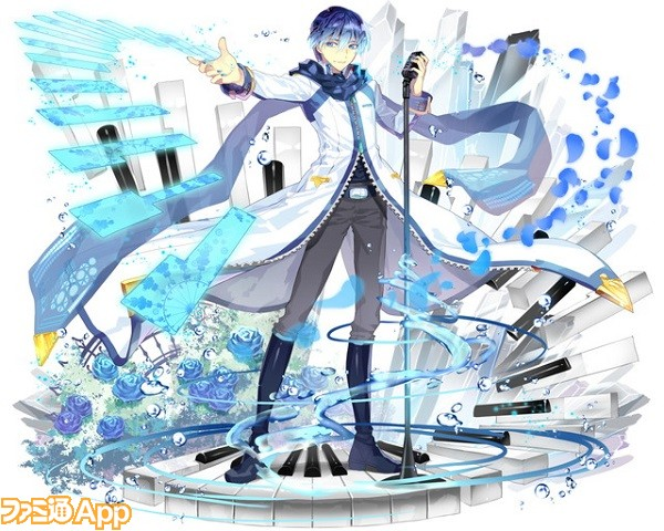 【蒼のビート】異界型KAITO