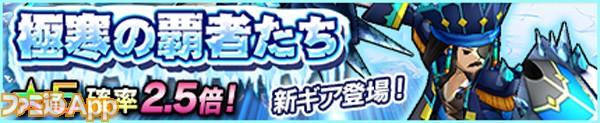 banner_main_kogoe-ru