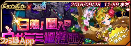 bnr_event_1500908