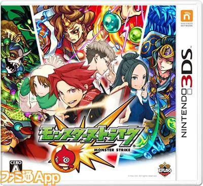 ニンテンドー3DS版「モンスターストライク」、12月17日に発売決定!-2