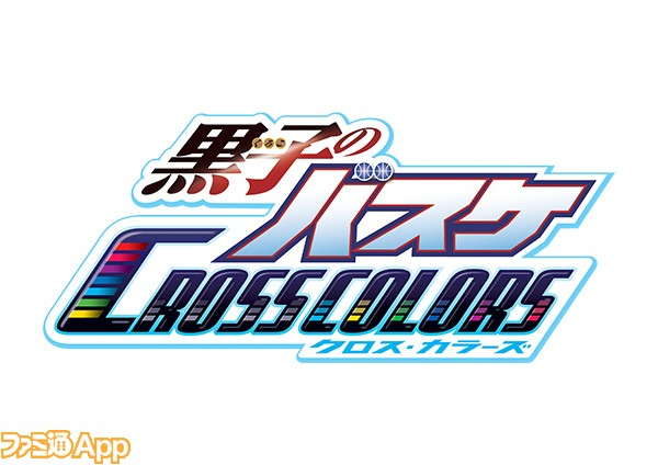 kurokoCC_logo_fix