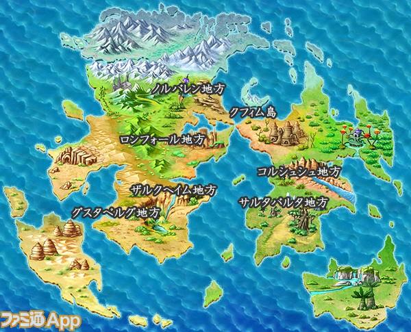 que_map_world_bg4