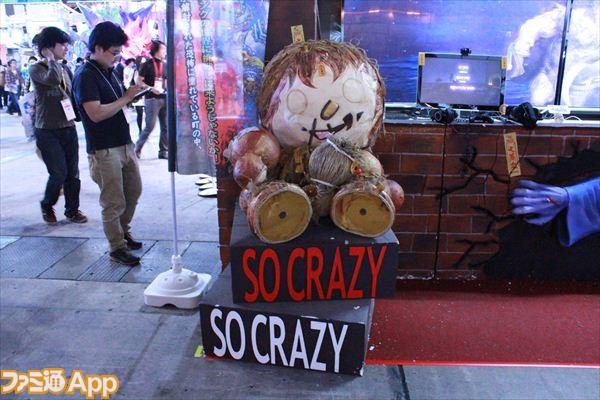 socrazygames_2