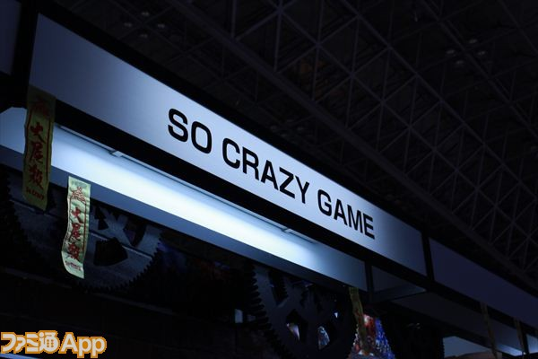socrazygames_4