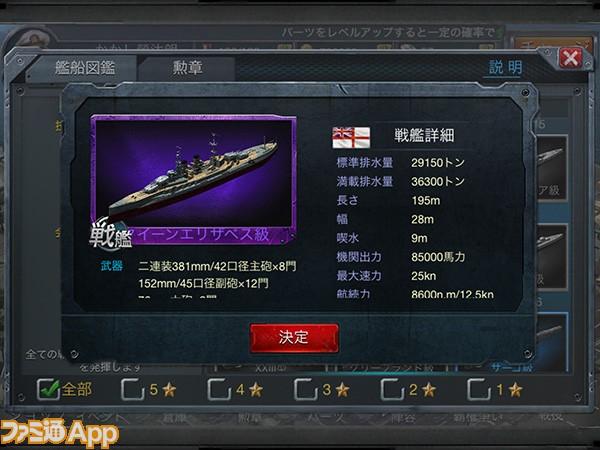 zukan_01