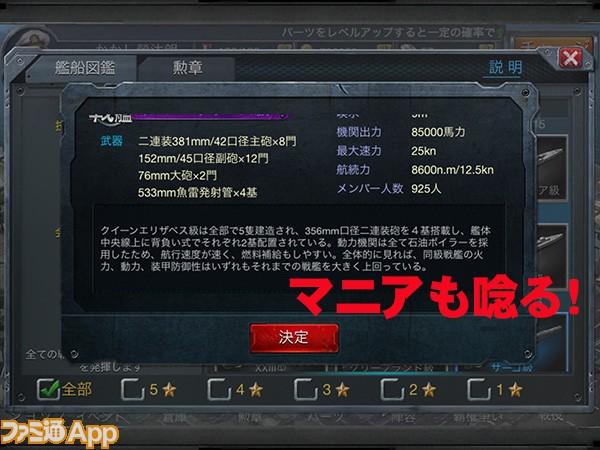 zukan_02