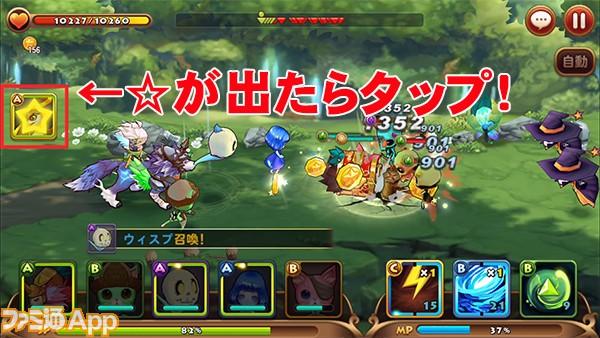 2-03_shitei