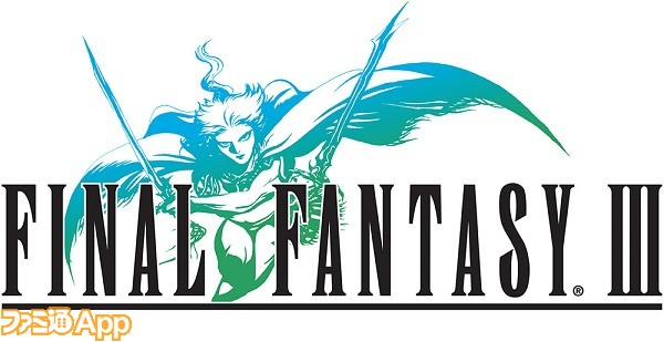FF3ロゴ