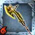 竜姫の剣斧